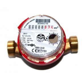 Cчетчик горячей воды Powogaz JS90 smart+ DN15-DN20